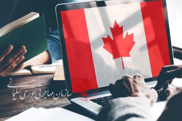 روند رو به رشد بازار کار کانادا