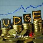 بودجه فدرال 2019 و مزایای آن برای تورنتو