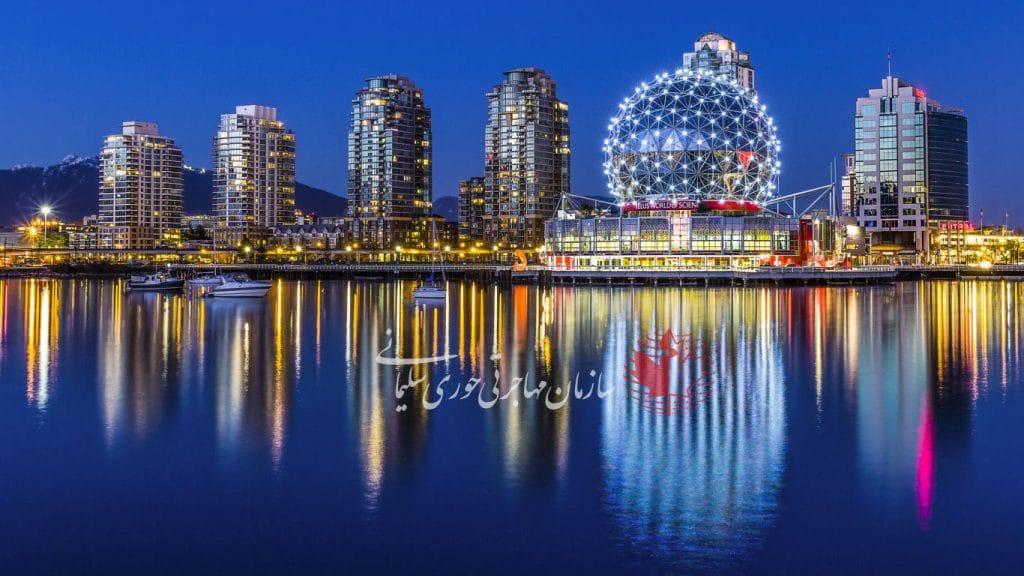 هزینه زندگی مجردی در ونکوور