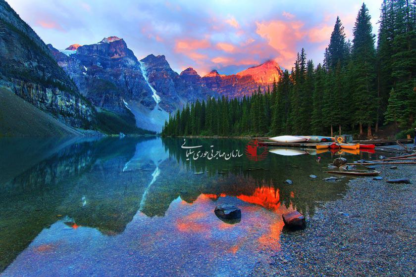 جاذبه های گردشگری کانادا : دره تن پیک