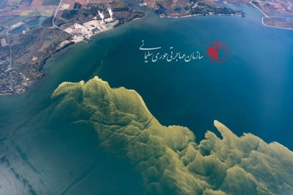جاذبه های طبیعی کانادا : دریاچه اری