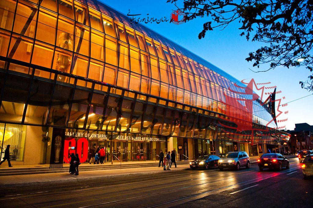 جاذبه های دیدنی کانادا : گالری هنر انتاریو