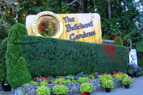 باغ بوچارت در کانادا