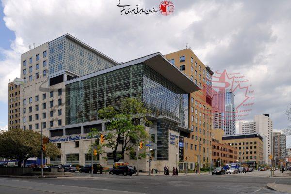 برترین بیمارستان های کانادا