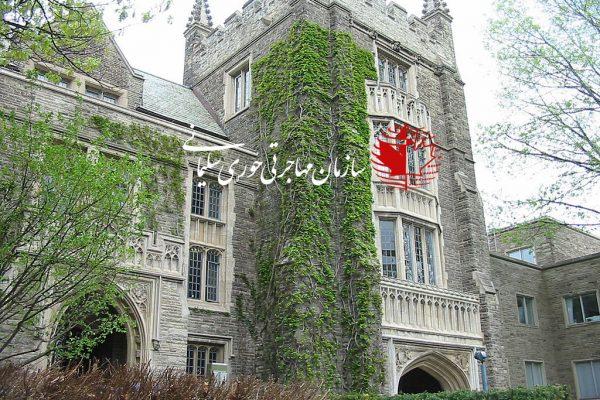 رتبه جدید دانشگاه McMaster همیلتون در جهان