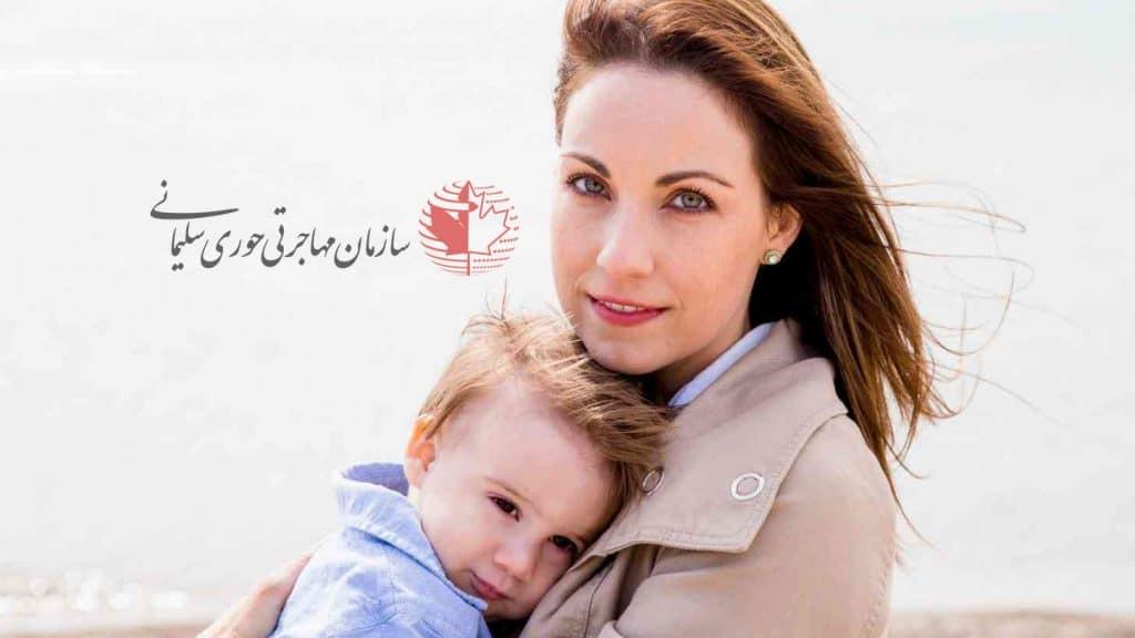شرایط درآمدی زنان در کانادا بعد از زایمان چگونه است؟