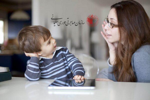 برنامه کاری والدین کانادایی و مشکل مراقبت از کودکان
