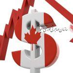 اقتصاد کانادا در رده نهم جهانی