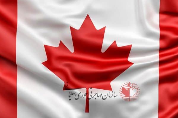 نماد کشور کانادا