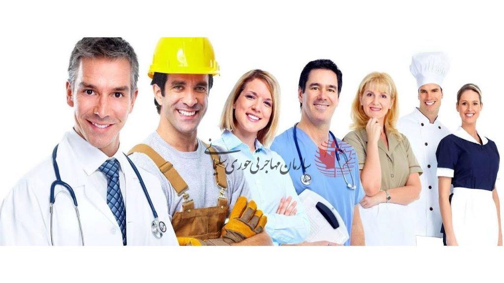 ۱۰ مورد از بهترین فرصت های شغلی در کانادا