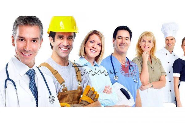 10 مورد از بهترین فرصت های شغلی در کانادا