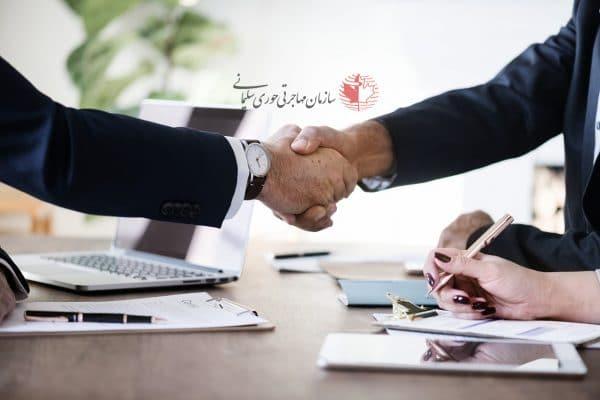 دستدادن در شروع مصاحبه های کاری یا تجاری و تاثیر آن در معرفی ما