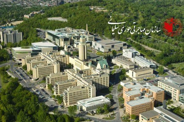 یک ایرانی استاد دانشگاه مونترال کانادا شد