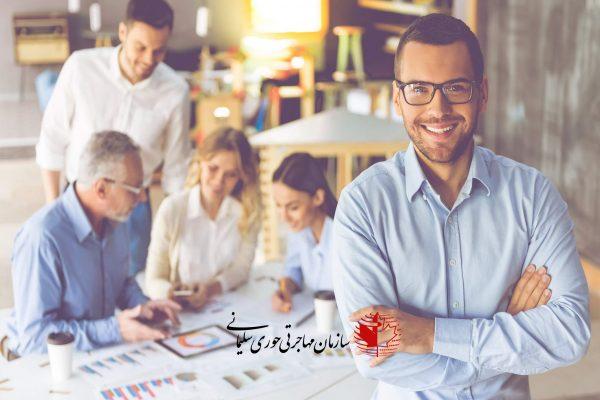 50 کارفرمای برتر مونترال در سال 2019