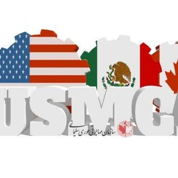 تصویب توافقنامه تجاری کانادا -ایالات متحده-مکزیک