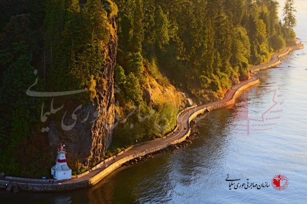 دیوار دریایی ونکوور
