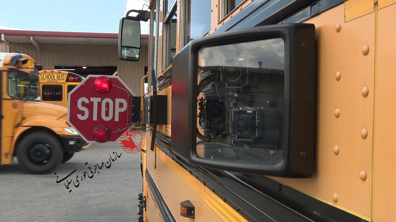 نصب دوربین بر روی سرویس مدارس برای دانش آموزان در انتاریو