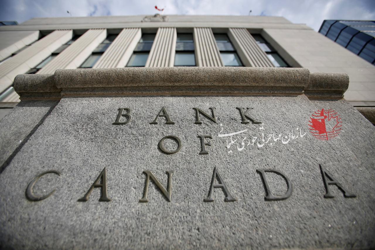 بانک مرکزی کانادا :کاهش نرخ بهره در کانادا تا سال ۲۰۲۰