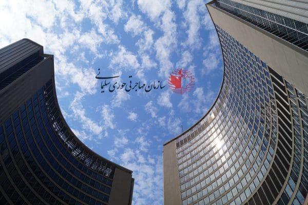 سهم شرکت های کانادایی در ایجاد فرصت های شغلی