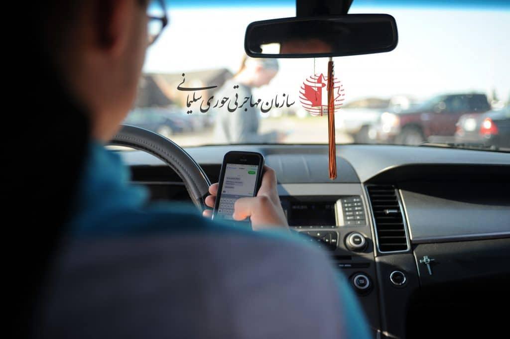 جریمه جدید رانندگی در کانادا از ماه ژوئن