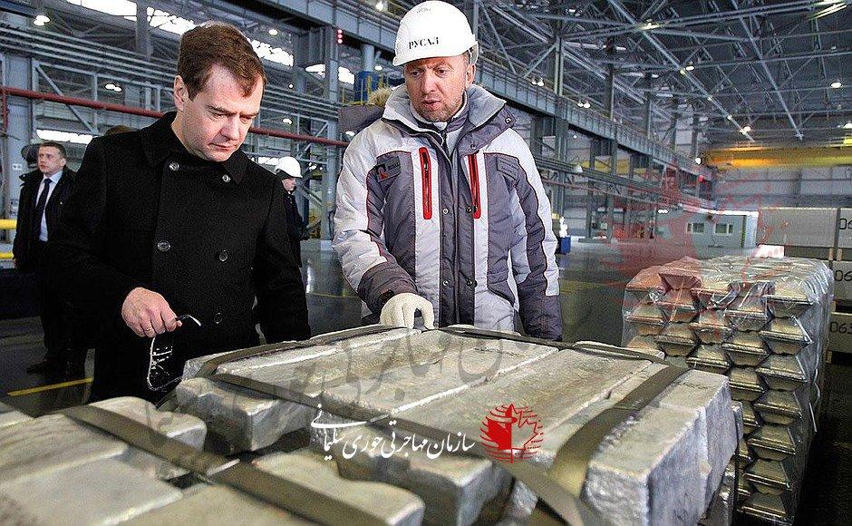 رونق اقتصادی در صنعت آلومینیوم کانادا