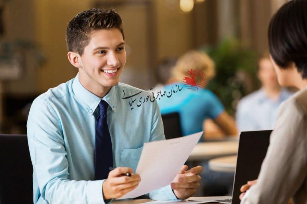 کمک دولت فدرال کانادا برای استخدام جوانان