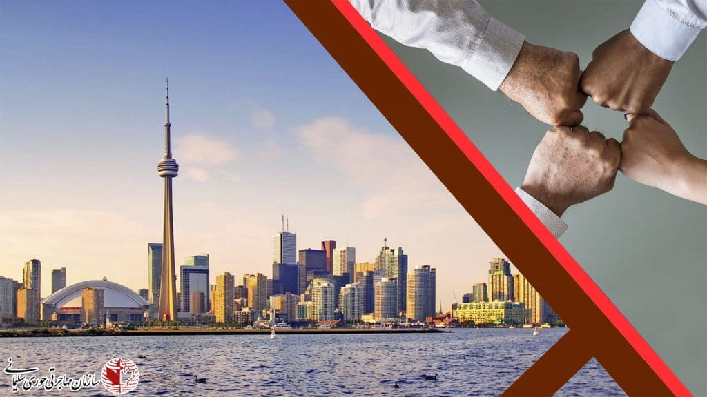شغل جدید در تورنتو