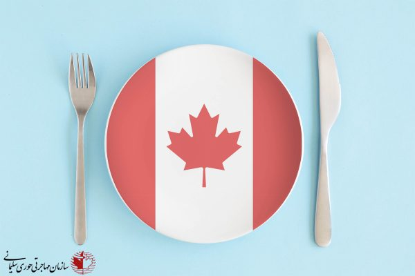 8 غذای پرطرفدار کانادا