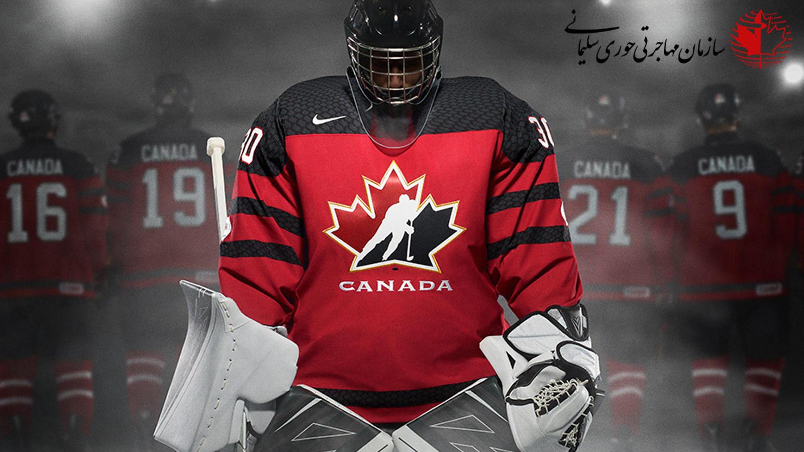 هاکی ورزش ملی کانادا