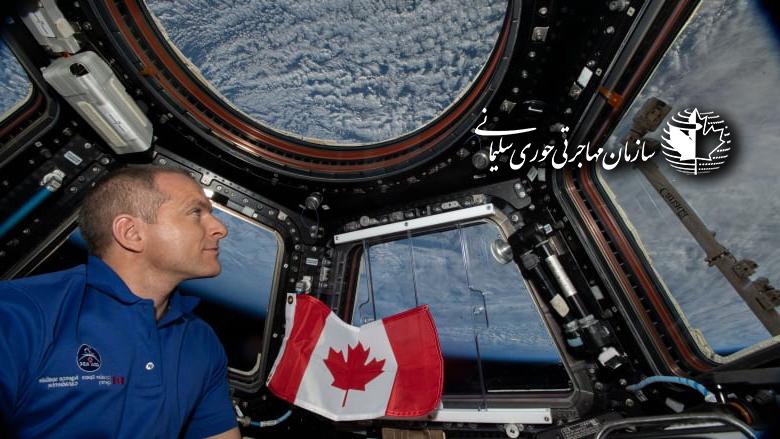 فضانورد کانادایی به زمین بازگشت