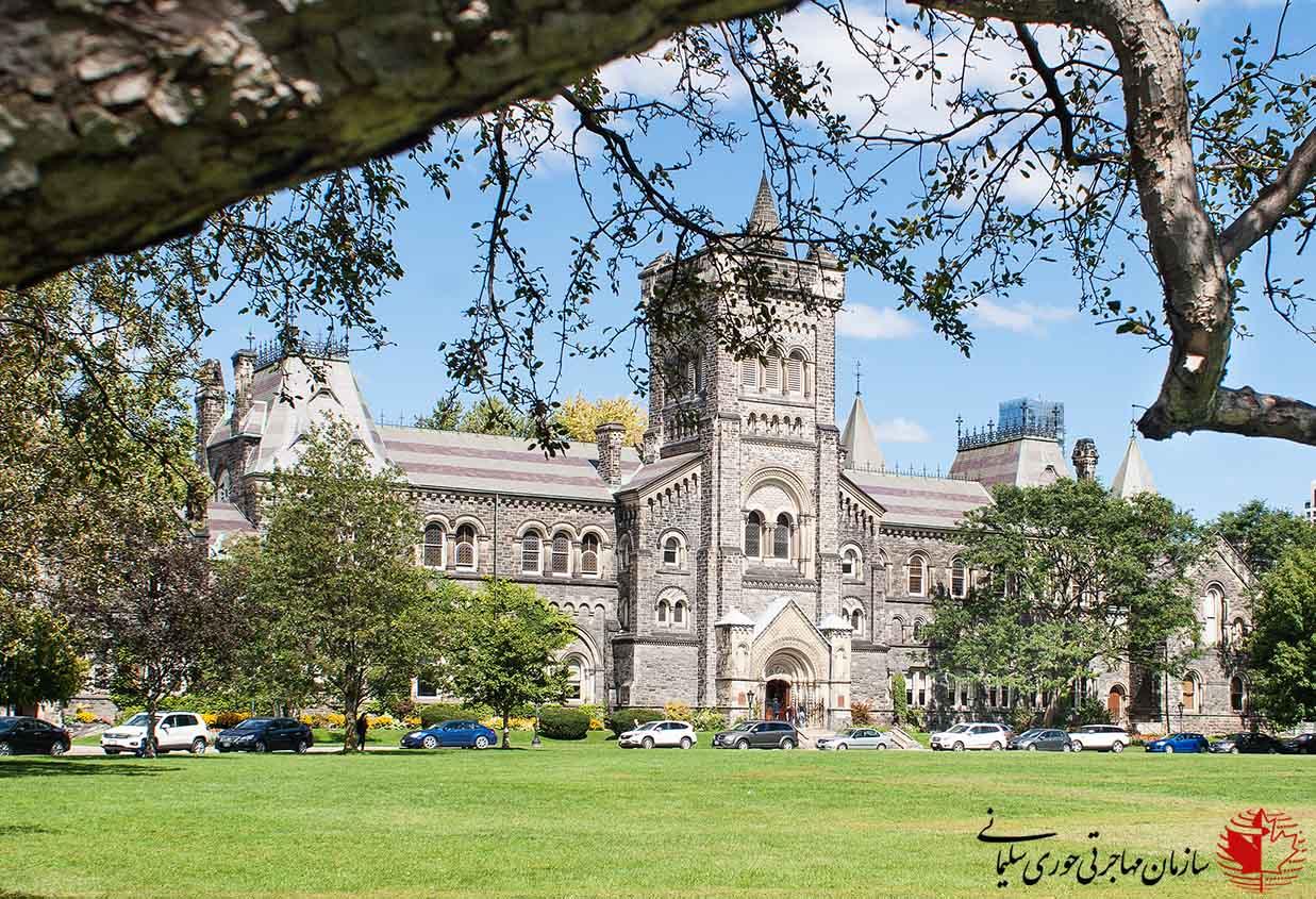 3 دانشگاه برتر دنیا در کانادا 2019
