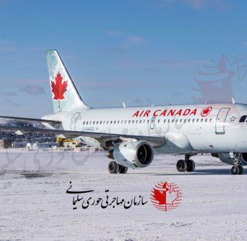 هواپیمایی ایر کانادا