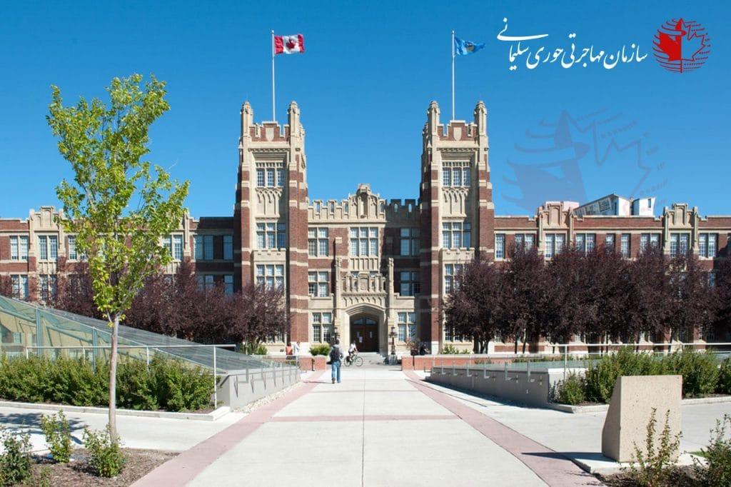 تحصیل در کانادا رشته علوم انسانی