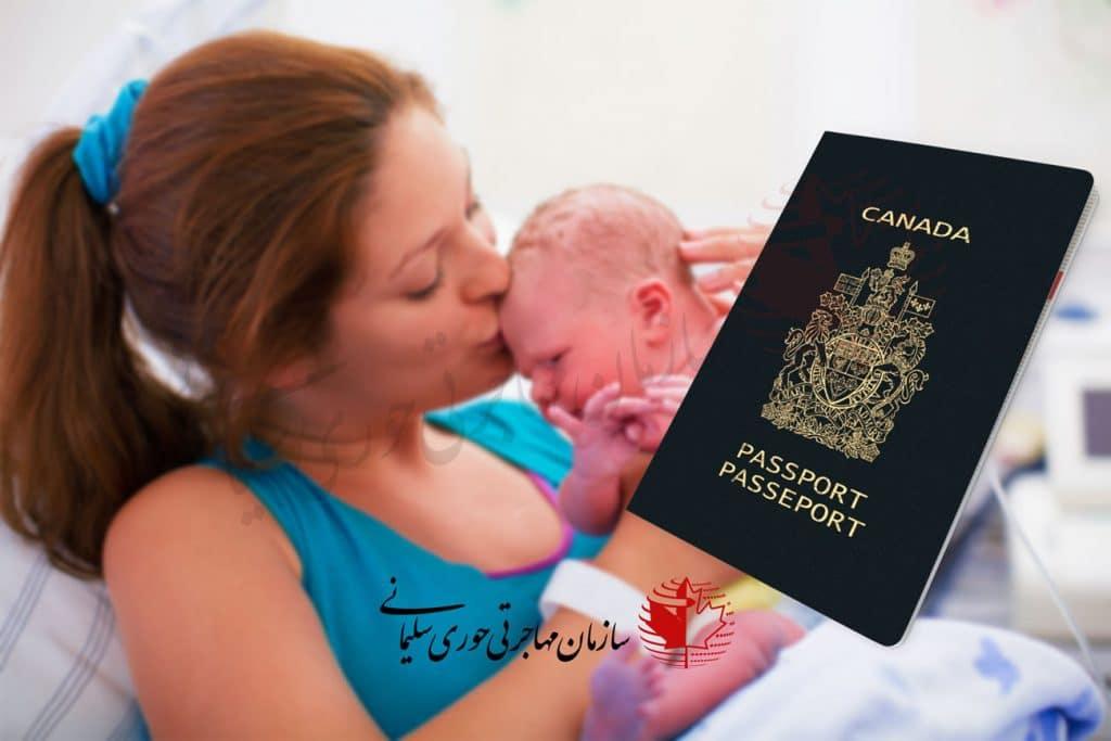 زایمان در کانادا