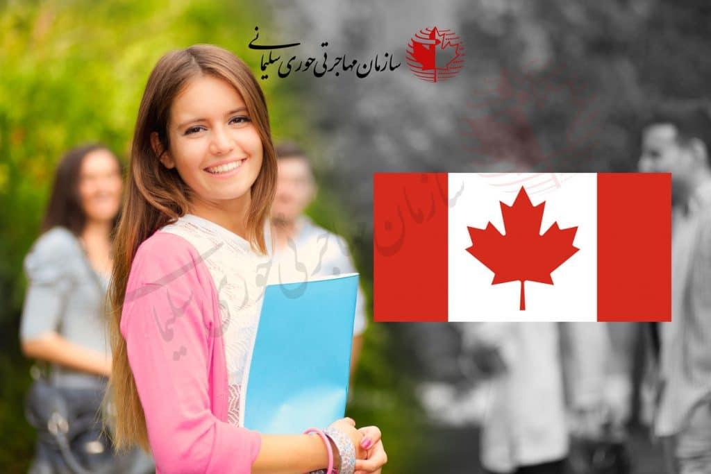 جذب دانشجویان بین المللی