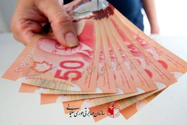 درآمد پایه در کانادا