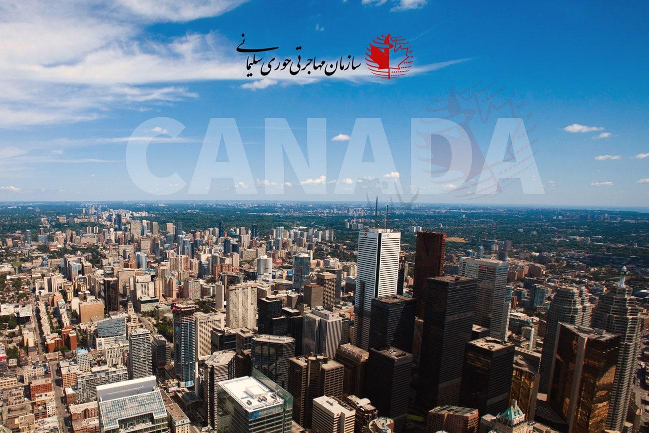 صاحب خانه شدن در کانادا