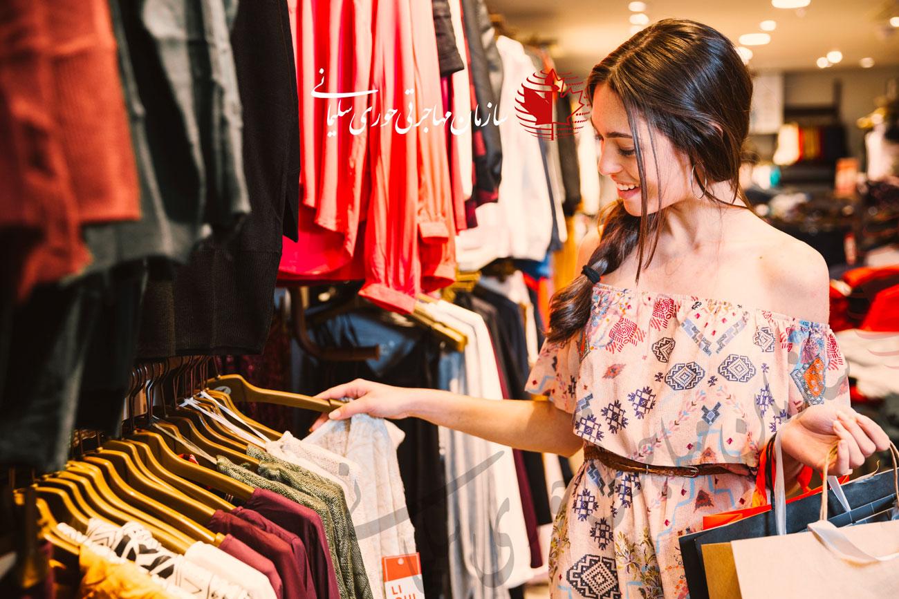 رونق شرکت های پوشاک کانادایی