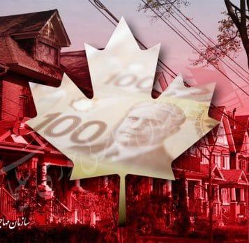 سرمایه گذاری در بازار املاک کانادا