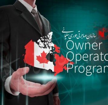 برنامه Owner Operator
