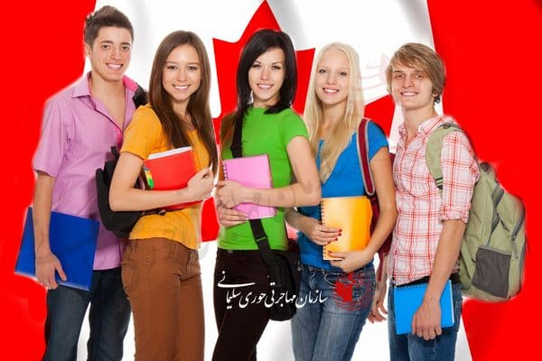 کانادا سومین مقصد دانشجویان بین المللی