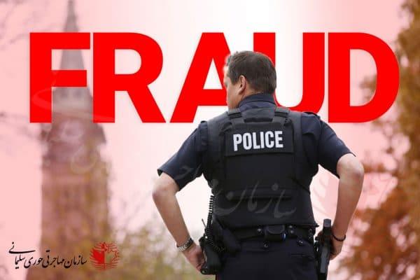 دستگیری مشاور دروغین مهاجرت به کانادا