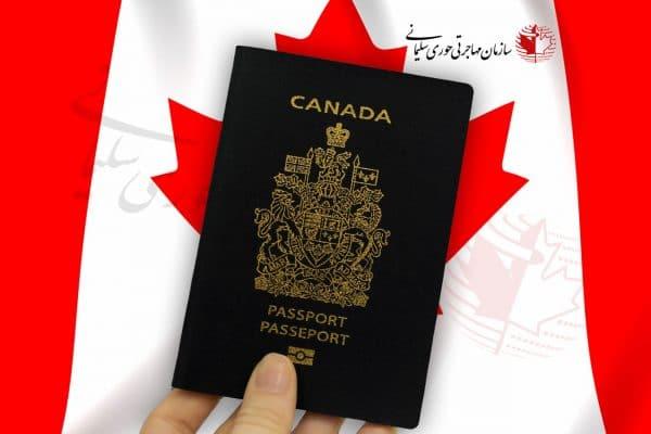 از سر گیری خدمات گذرنامه در کانادا