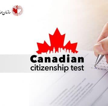 درخواست از سرگیری آزمون های آنلاین یا حضوری شهروندی کانادا