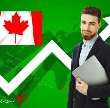 بهبود اقتصادی کانادا