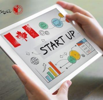 هشت نکته در مورد برنامه ویزای استارتاپ کانادا