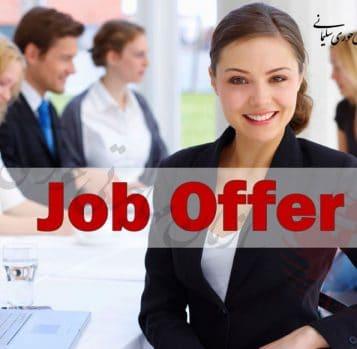 ثبت نام برای پیشنهاد شغلی کارفرما در جریان نیروی کار خارجی انتاریو