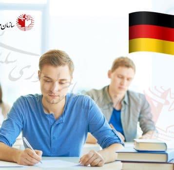 آزمونهای زبان آلمانی برای تحصیل در آلمان