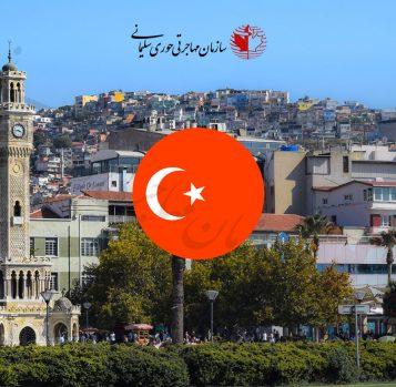 5 شهر برتر دانشجویی در ترکیه