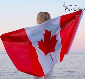 مسیرهای مهاجرت به کانادا برای نیروی کار حوزه تکنولوژی-مهاجرت نیروی کار به کانادا